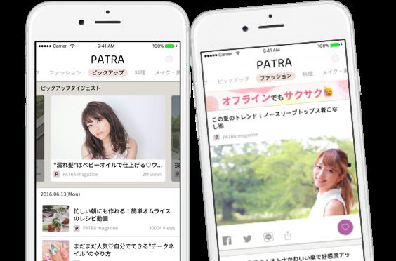 【Instagram経由売上100万以上/1日】動画メディアのPATRAが今後ファッションECを強化していく!
