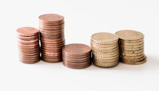創業・起業時の資金調達方法